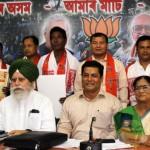 bjp-national-vice-president-and-prabhari-in-108821