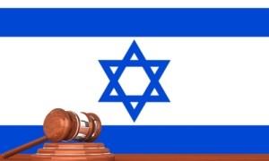 israel law
