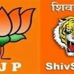 BJP_Shiv_Sena_356_2345_356