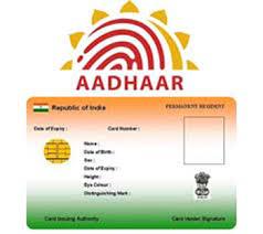 सरकारी सेवाओं तक आसान पहुंच के लिए देशवासियों को 'आधार' में मोबाइल नम्बर को दर्ज कराने की सलाह