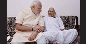 मोदी ने जन्मदिन पर मां से लिया आशीर्वाद