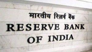 डिजिटल लेनदेन की आड़ में वरिष्ठ नागरिकों को सेवा देने से नहीं बचें बैंक: आरबीआई