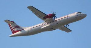 एयर इंडिया को बैंक ऑफ इंडिया से मिला 1,500 करोड़ रुपये का ऋण