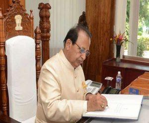जगदीश मुखी ने ली असम के राज्यपाल पद की शपथ